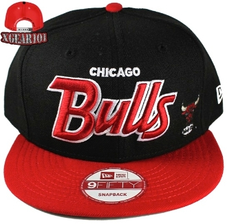 Snapback Hat for the Jordan Retro 1 Banned Shoes